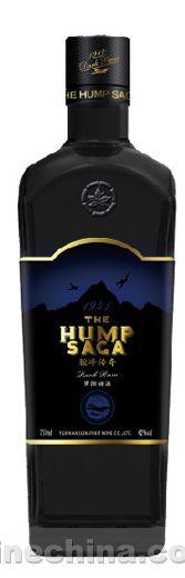 之味菜谱(125):太阳魂驼峰传奇黑朗姆酒配咖啡