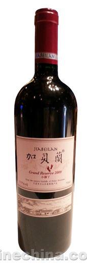 之味菜谱(134):加贝兰小脚丫干红葡萄酒2009配贺兰山紫菇鸡汤