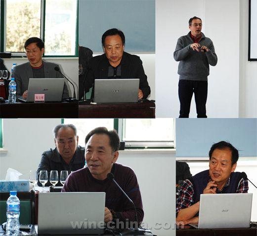 OIV MSc河西走廊产区酿酒师培训课程24日开课