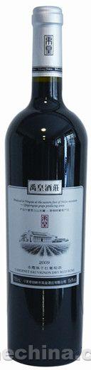 禹皇酒庄侯爵赤霞珠2009