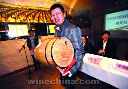 青岛市第四届家庭酿酒大赛结果出炉