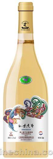 之味菜谱(178):西夏王外交使节贵人香干白葡萄酒配香煎鳕鱼粒