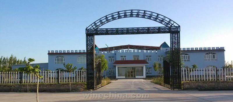 中葡网微招商-成都糖酒会 2014 (12) 新疆巴州元森酒庄