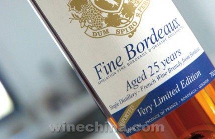 """波尔多酿酒师期盼复兴""""Fine Bordeaux"""" 白兰地"""
