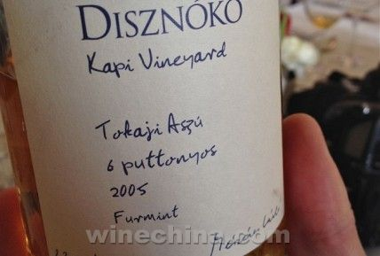 Hungary abolishes three and four Puttonyos Tokaji grades