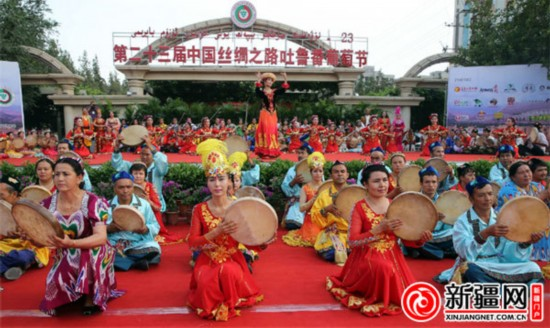 Xinjiang Turpan Grape Festival Opens