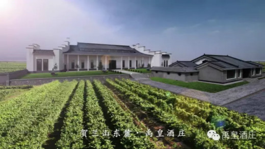 【葡粹动态】禹皇酒庄再次斩获2015年品醇客世界葡萄酒大赛银奖