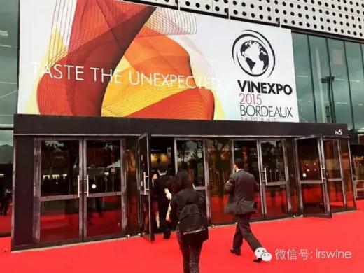 回首法国之旅,中国酒庄在通往世界的路上