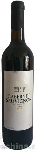 之味菜谱(221):国菲酒庄干红葡萄酒配鹅肝无花果