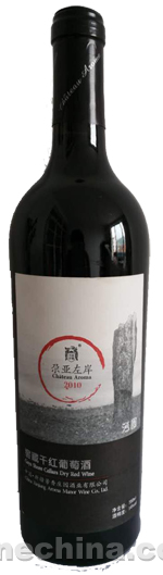 Wine&Dine (222):Chateau Aroma Gaya Left Bank Aged Dry Red Wine Pairs Stewed Beef with Vegetables