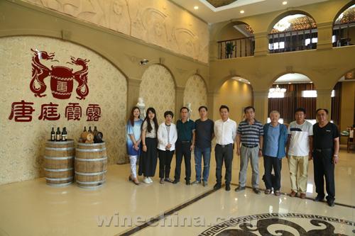 中葡网丝路行(5)唐庭霞露:打造兵团葡萄酒的标杆