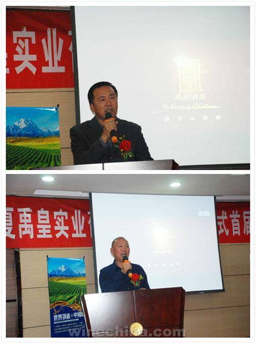 【葡粹动态】宁夏禹皇实业有限公司新模式招商会在青铜峡召开