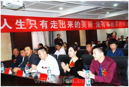 中葡网丝路行(21)禹皇酒庄:做国内最好的蛇龙珠