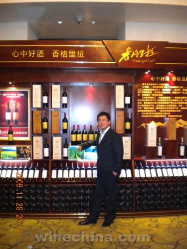 中国酿酒师风采录(87)曹建宏:我是一棵葡萄树