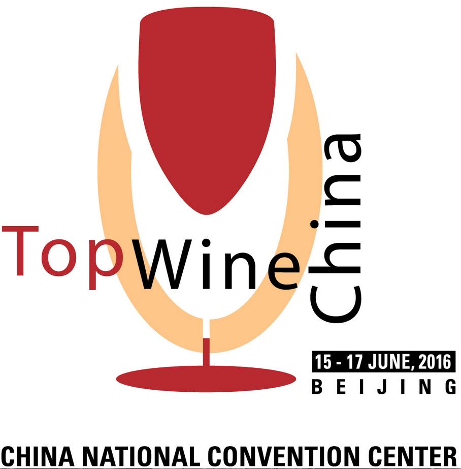 TopWine China 2016