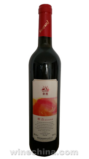 之味菜谱(235):新雅雅音甜红葡萄酒配红糖火烧