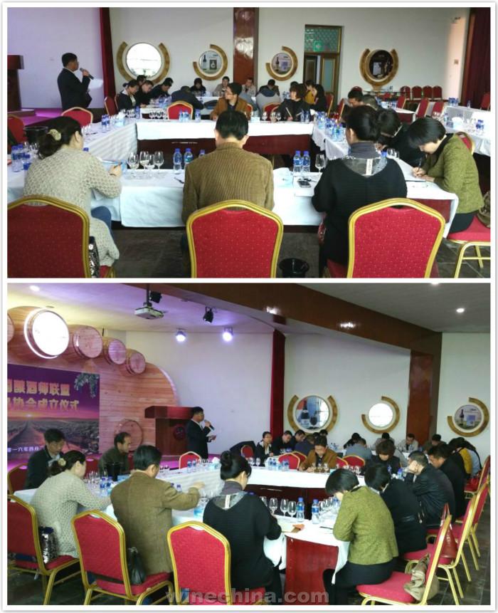 秦皇岛酿酒师协会举办首场品鉴活动