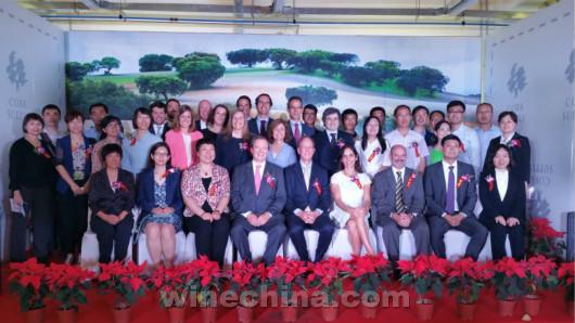 软木塞巨头布局中国 科森集团中国公司今日开业