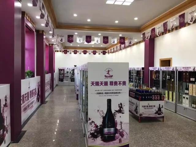 【葡粹动态】西夏王国宾酒庄体验中心全面建成