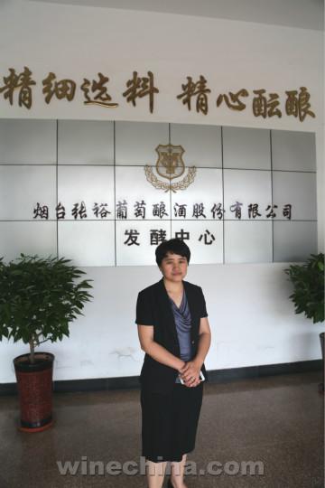 中国酿酒师风采录(114)司合芸:专注酿造 坚持品质先行
