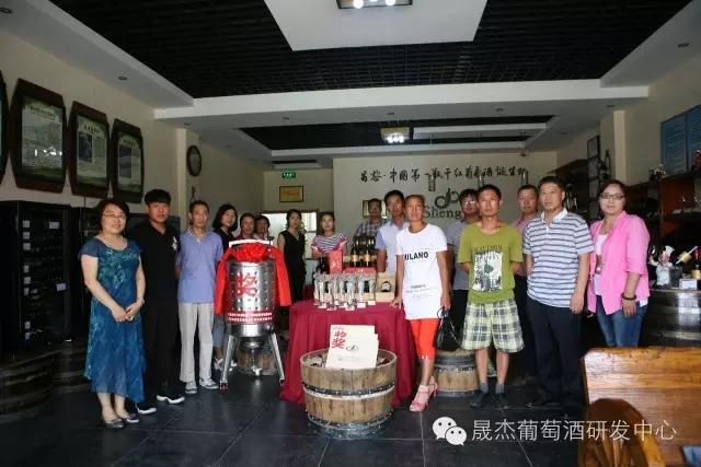 第十七届国际葡萄酒节第二届自酿酒大赛圆满结束