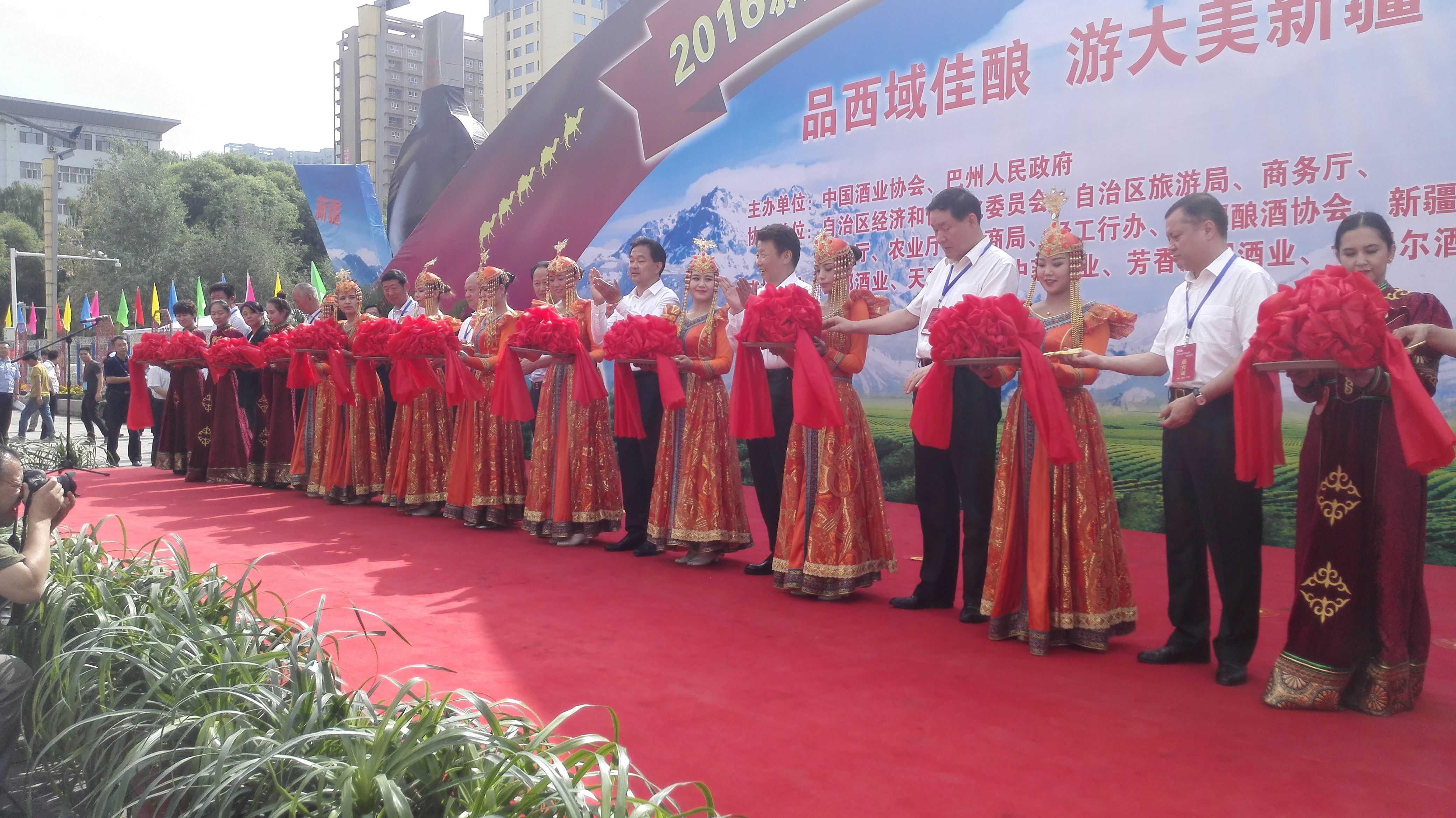 2016 Xinjiang Silk Road Wine Festival Opens