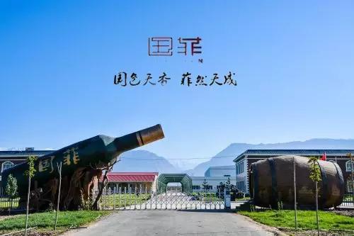 【葡粹动态】国菲酒庄助力2016中国环渤海帆船拉力赛