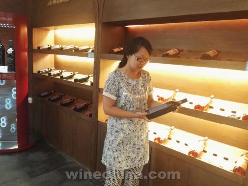 中国酿酒师风采录(136)王莉:技无终点 学无止境