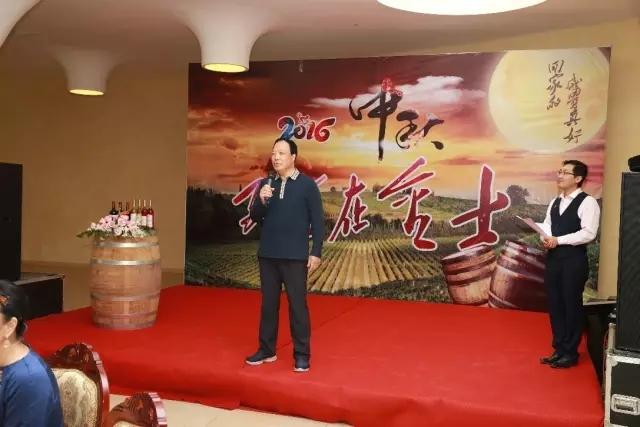 齐聚金士酒庄,同庆中秋佳节,共祝事业发展——昌黎金士酒庄参观、采摘活动小记