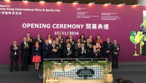 香港国际美酒展开幕 贺兰山东麓风头正盛