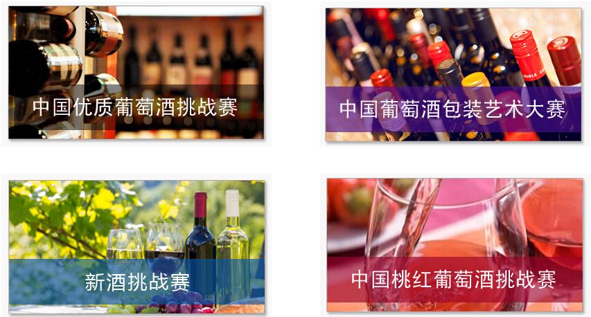 """中国""""新酒""""的蝴蝶效应初现端倪"""