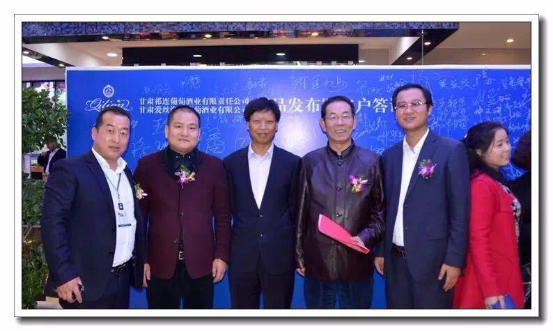 甘肃祁连酒业2017年实现新三板挂牌