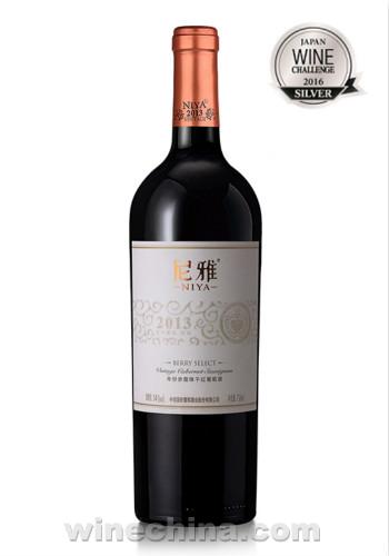 2016日本国际葡萄酒挑战赛 中葡尼雅再添两枚奖牌