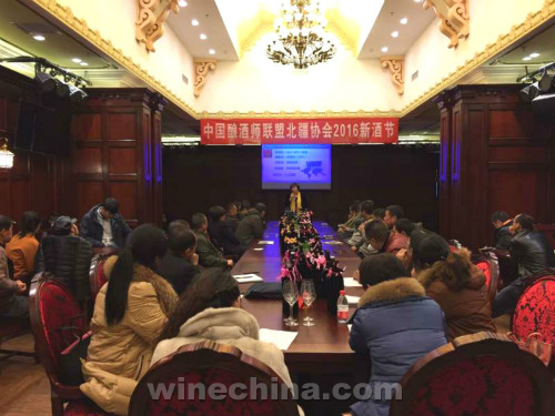 北疆产区五色海岸新酒节欢乐呈现