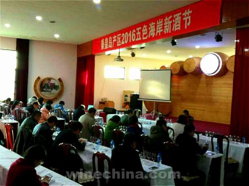 【UCWA】秦皇岛产区2016五色海岸新酒节启幕