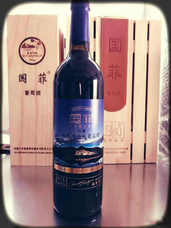 """【葡粹动态】国菲酒庄""""山湖葡萄酒""""新酒发布"""
