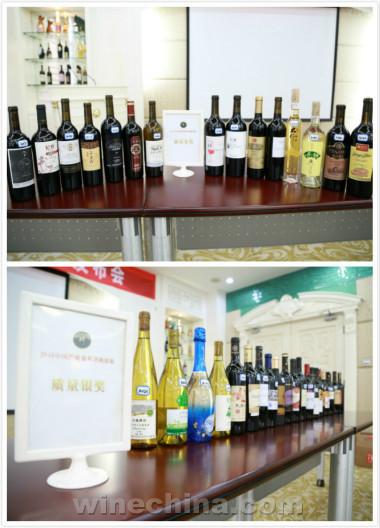 2016中国优质葡萄酒挑战赛奖项揭晓