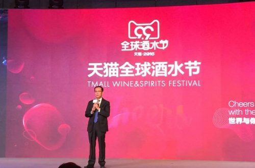 Tmall's Alcohol Sales Tripled In 2016