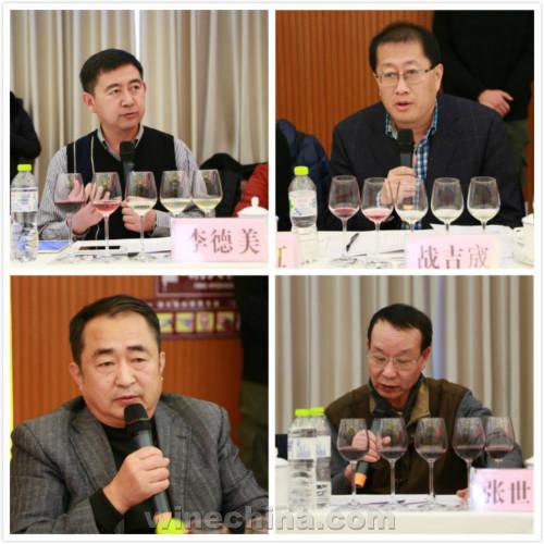 """2016中国葡萄酒技术委员会年会暨""""五色海岸""""蓬莱产区新酒品评会召开"""