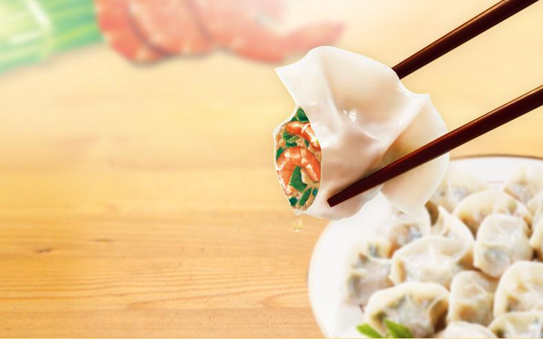饺子就酒,越喝越有