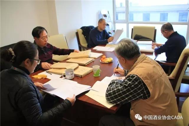 2016年度中国酒业协会科学技术奖评审会在京召开