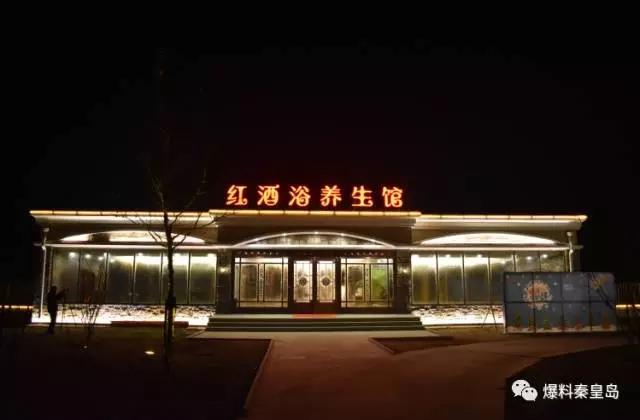 """在秦皇岛,有一种体验叫""""酒池肉林"""""""