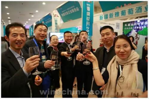 【葡粹动态】新雅葡萄酒助力2017北大博雅企业家年会