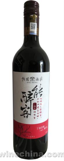 """怡园酒庄庆春酒""""能醉客""""配大虾烧白菜"""