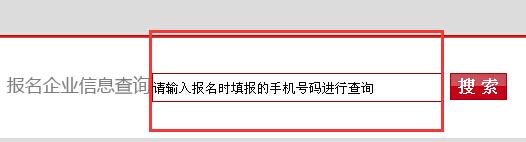 2016中国优质葡萄酒挑战赛电子奖牌下载开放!