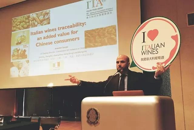 意大利地理标志在华推广与保护论坛在意大利驻华大使馆举办