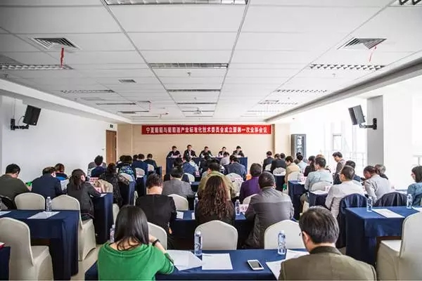Ningxia Grape and Wine Standards Committee Founded