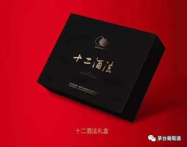 茅台葡萄酒亮相第19届中国(郑州)国际糖酒食品交易会