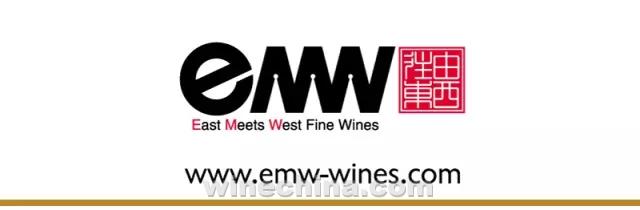 """EMW携手三大酒庄举办""""中国葡萄酒・中国味道""""晚宴"""