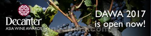 2017 Decanter亚洲葡萄酒大赛报名指南